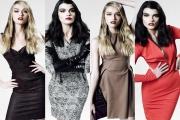 Мода на вечерние платья 2013