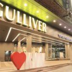 ТРЦ Gulliver: шопинг, отдых и развлечения в центре столицы
