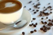 Кофе для похудения: новейшее средство для борьбы за стройную фигуру