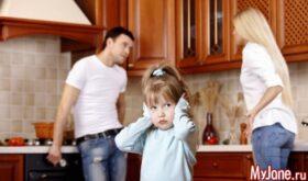 Как не развестись во время карантина