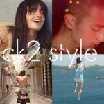 Новинка года — первый free gender аромат от Calvin Klein