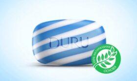 Мыло DURU — мыло настроения