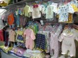Pompidoo.ru — детские товары от известных брендов