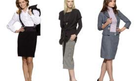 Учимся одеваться с чувством стиля