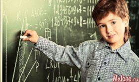 Секреты воспитания успешного ребёнка