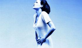 Эндометриоз матки: профилактика и диагностика заболевания
