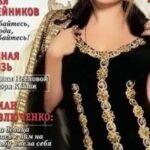 Женский журнал – счастье девушки