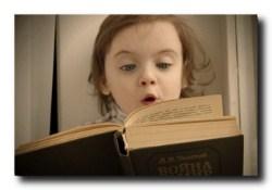 Как улучшить технику чтения у ребенка?