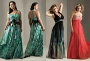 Одежда для пышных дам: какие формы смотрятся лучше?