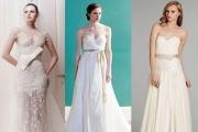 Модная и стильная невеста