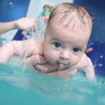 Плавание детей младенческого возраста